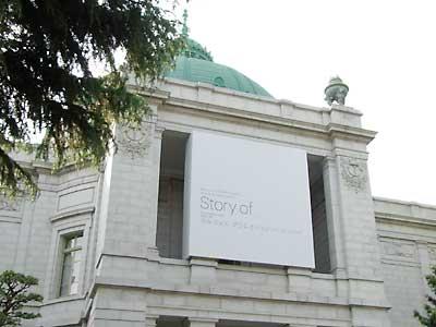 東京国立博物館カルティエクリエイション